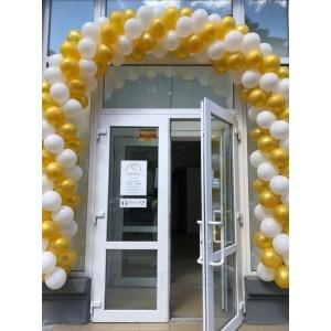 Мы открыли второй магазин!