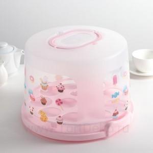 Блюдо для торта и пирожных с крышкой, 30,5х21,5 см