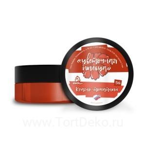 Цветочная пыльца КондиПро (Красно-томатный) 5 г