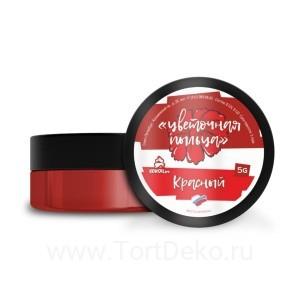 Цветочная пыльца КондиПро (Красный) 5 г