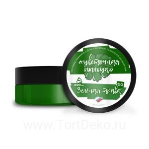 Цветочная пыльца КондиПро (Зеленая Трава) 5 г