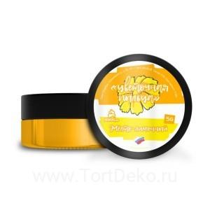 Цветочная пыльца КондиПро (Желто-лимонный) 5 г