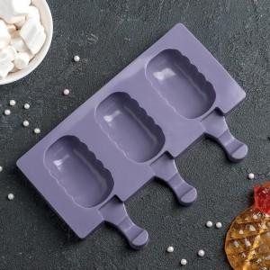 """Форма для леденцов и мороженого 3ячейки 19,4х13х2,4см """"Эскимо волна"""""""