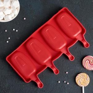 """Форма для леденцов и мороженого, 4ячейки  25,8х14,5х2,5см """"Эскимо классика"""""""
