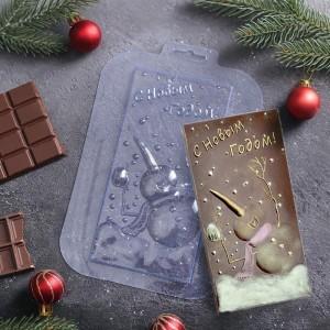 """Форма для шоколада """"С Новым годом. Снеговик"""""""