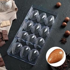 """Форма для шоколада """"Шоколадное яйцо"""" 27,5x13,5x2,5 см"""