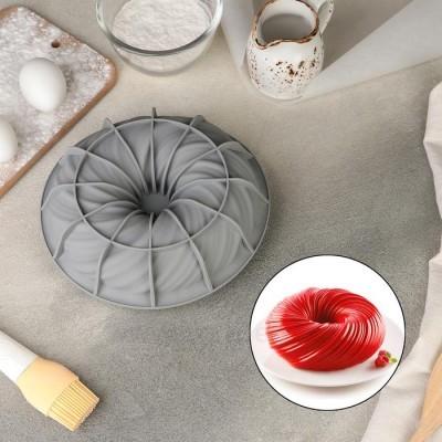 Форма для выпечки и муссовых десертов «Вихрь», 20×7 см