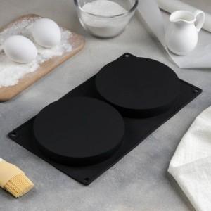 """Форма для выпечки """"Диски"""", 290×170×20мм , 2 ячейки (140мм)"""