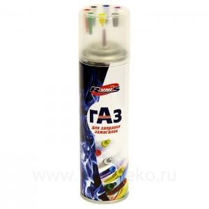"""Газ для зажигалок алюм. баллон """"RUNIS"""", 270 мл"""