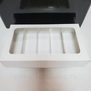 К109 Коробка для эклеров и эскимо 240*140*50 мм, белая