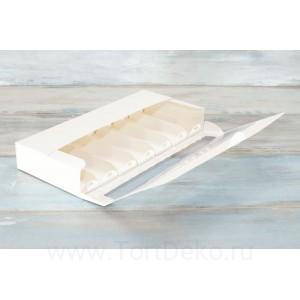К115 Коробка для 7-ми эклеров с вкладышами и окном - 35 х 15 х 5 см, цвет - белый