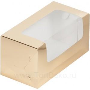 К59 Коробка под кекс, золото, 200*100*100 мм