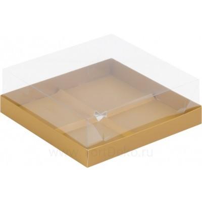 К64 Коробка под муссовые пирожные с пластиковой крышкой, 170*170*60мм, (золото матовая)