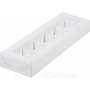К75 Коробка для конфет с пластиковой крышкой 235*70*30 мм, белая