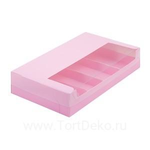 К90 Коробка для эклеров и эскимо с пластиковой крышкой 250*150*50 мм, розовая матовая (на 5 шт)
