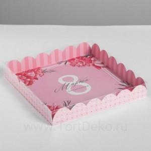 Коробка для кондитерских изделий с PVC-крышкой «8 марта», 21 × 21 × 3 см