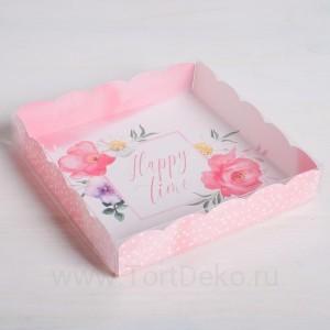 Коробка для кондитерских изделий с PVC-крышкой Happy time, 15 × 15 × 3 см