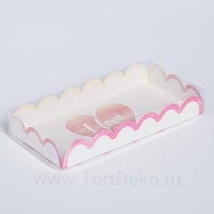 Коробка для кондитерских изделий с PVC-крышкой I love you, 21 × 10,5 × 3 см