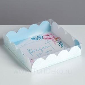 Коробка для кондитерских изделий с PVC-крышкой Present for you, 13 × 13 × 3 см