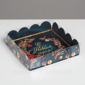 Коробка для кондитерских изделий с PVC крышкой «С Новым годом!», 13 х 13 х 3 см