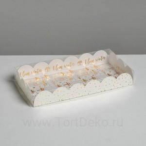 Коробка для кондитерских изделий с PVC крышкой «Снег», 10.5 × 21 × 3 см