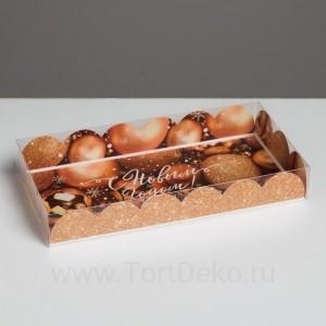Коробка для кондитерских изделий с PVC крышкой «Все получится», 10.5 × 21 × 3 см