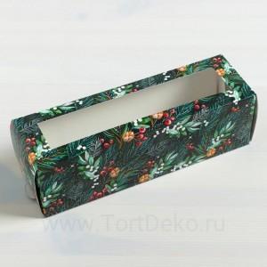Коробка для макарон Happy New Year 18 х 5,5 х 5,5 см