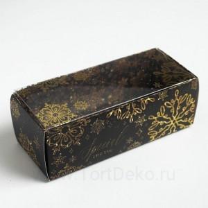 Коробка для макарон Special for you, 14,5 х 5 х 6 см
