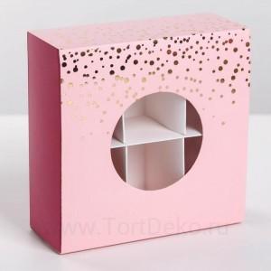Коробка для сладостей «Радости во всём», 13×13×5см