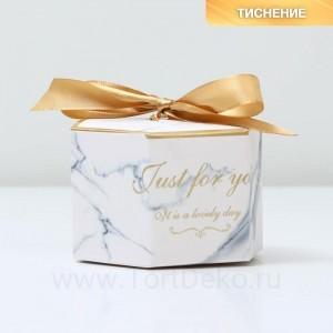 Коробка под сладкое «Мрамор», 22 х 18 х 5 см
