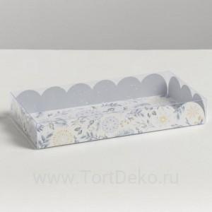 Коробка с PVC крышкой «С любовью для тебя», 10.5×21×3см