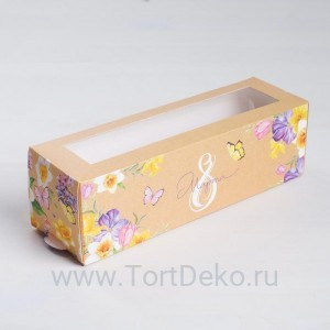 Коробка складная «8 марта» 18 х 5,5 х 5,5 см.