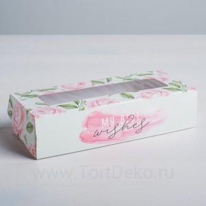 Коробка складная Best wishes, 17 × 7 × 4 см