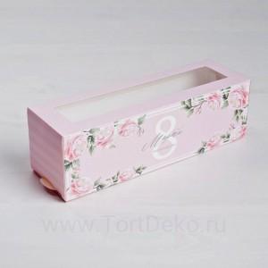 Коробка складная «Поздравляю с 8 марта» 18 х 5,5 х 5,5 см.