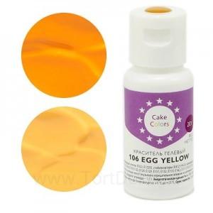 """Краситель гелевый """"Cake Colors"""" 106 Egg Yellow (Яйчный желтый), 20 г"""