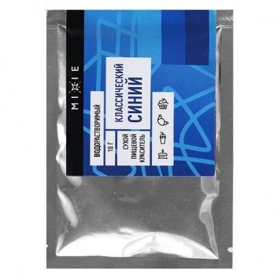 Краситель сухой MIXIE Классический синий 10 г