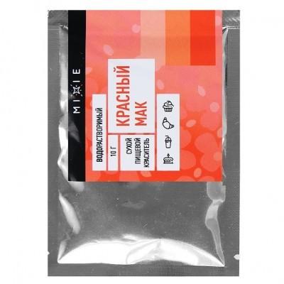 Краситель сухой MIXIE Красный мак 10 г