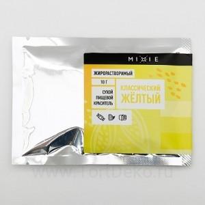 Краситель сухой жирорастворимый MIXIE Классический жёлтый 10 г
