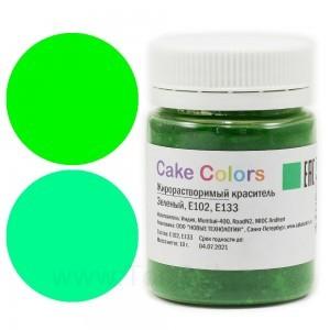 Краситель сухой жирорастворимый СakeColors E102, E133 (Зеленый) 10 г