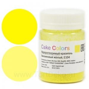 Краситель сухой жирорастворимый СakeColors E104 (Хинолиновый жёлтый) 10 г