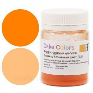 Краситель сухой жирорастворимый СakeColors E110 (Оранжевый солнечный закат) 10 г