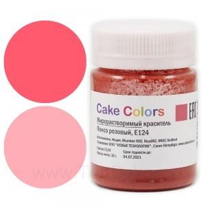 Краситель сухой жирорастворимый СakeColors E124 (Понсо розовый) 10 г