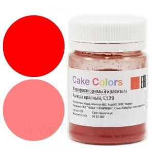 Краситель сухой жирорастворимый СakeColors E129 (Аллюра красный) 10 г