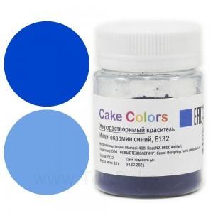 Краситель сухой жирорастворимый СakeColors Е132 (Индигокармин синий) 10 г