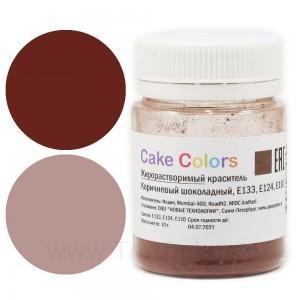 Краситель сухой жирорастворимый СakeColors E133, E124, E110 (Коричневый шоколадный) 10 г