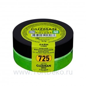 Краситель жирорастворимый Guzman (Лайм) 5 г