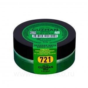 Краситель жирорастворимый Guzman (Зеленая мята) 5 г