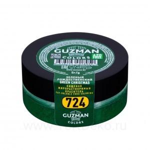 Краситель жирорастворимый Guzman (Зеленый рождественский) 5 г