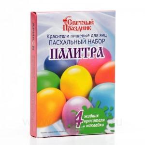 """Красители пищевые для яиц""""Пасх.наборПалитра"""" 6*14*20 мл"""