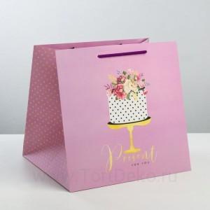 Квадратный пакет «Подарок для тебя», 30 × 30 × 30 см